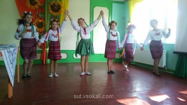 «З Україною в серці»