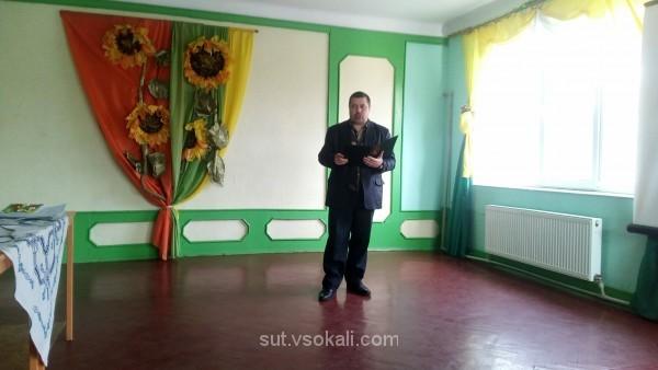 методист краєзнавчого гуртка О.Черешневський