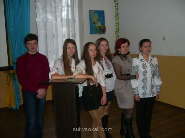 Всеукраїнського конкурсу-захисту науково-дослідницьких робіт.