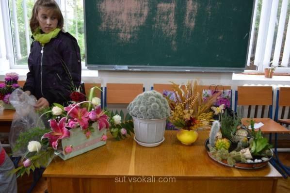Квітковий вернісаж