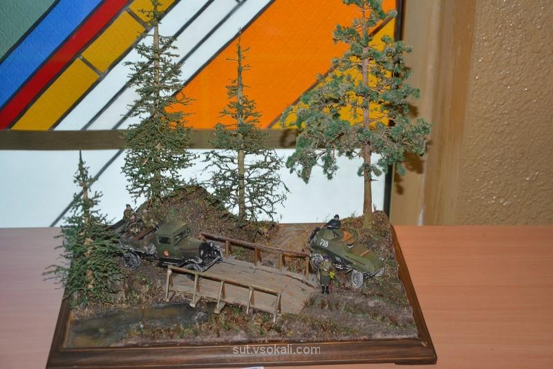 Всеукраїнська виставка із історико – технічного стендового моделювання.