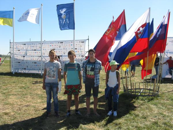 Чемпіонат світу з ракетомодельного спорту