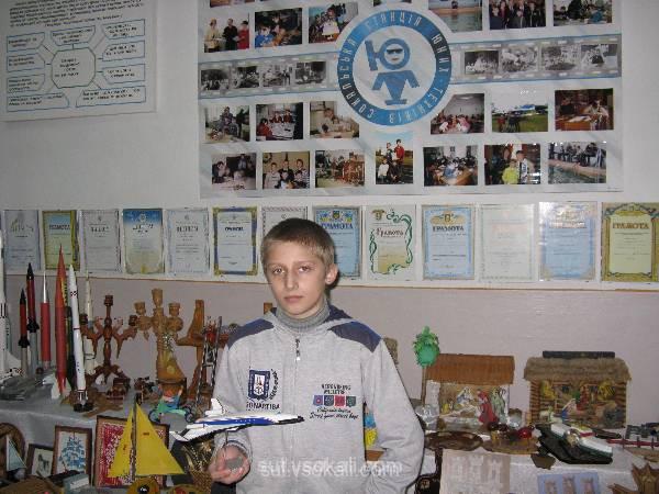 «Наш  пошук  і  творчість – тобі, Україно»