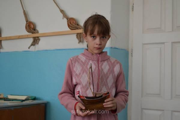 Ірина Басалик